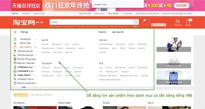 Danh mục sản phẩm đã được dịch sang tiếng Việt rất dễ để tìm
